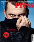 Press - 2018-01-01