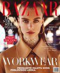 Harper's Bazaar (świat) - 2017-02-11