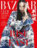 Harper's Bazaar (świat) - 2017-02-13