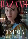Harper's Bazaar (świat) - 2017-04-04