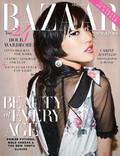 Harper's Bazaar (świat) - 2017-04-22
