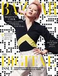 Harper's Bazaar (świat) - 2017-06-03