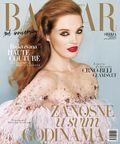 Harper's Bazaar (świat) - 2017-09-30