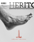 Herito - 2013-12-02
