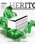 Herito - 2016-06-14