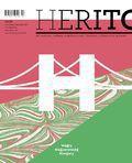 Herito - 2017-05-23