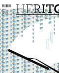 Herito - 2018-03-10
