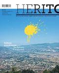 Herito - 2018-09-11