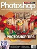 Photoshop - 2014-04-22