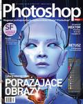 Photoshop PRO - 2014-01-22
