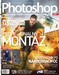 Photoshop PRO - 2014-09-15