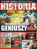 Świat Wiedzy Historia - 2014-06-16