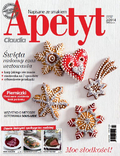 Claudia Apetyt - 2014-11-14