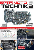 Auto Moto Technika - 2017-08-02