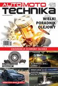 Auto Moto Technika - 2018-10-25