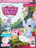 Palace Pets Magazyn - 2015-04-22