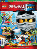 Lego Ninjago - 2016-08-11