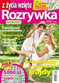 Rozrywka - 2015-07-22