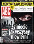 ABC - 2015-08-05