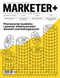 Marketer+ - 2019-08-16