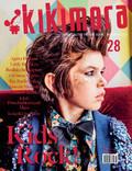 Kikimora - 2016-12-06