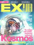 Explorer - 2016-06-16