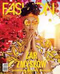 Fashion Magazine - 2017-08-07