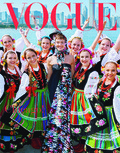 Vogue Polska - 2018-09-11