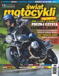 Świat Motocykli - 2016-08-12