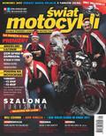 Świat Motocykli - 2016-12-16