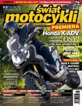 Świat Motocykli - 2017-04-15