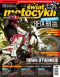 Świat Motocykli - 2017-07-12