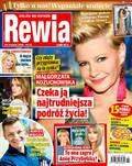 Rewia - 2016-08-11