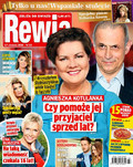 Rewia - 2016-08-17