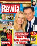 Rewia - 2016-12-14