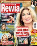 Rewia - 2017-01-04