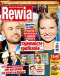 Rewia - 2017-03-08