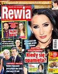 Rewia - 2017-05-11