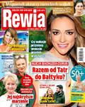 Rewia - 2017-07-19