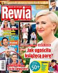 Rewia - 2017-07-26