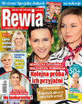 Rewia - 2017-08-02