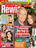 Rewia - 2018-07-18