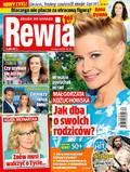 Rewia - 2018-07-25