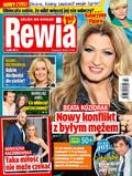 Rewia - 2018-08-08