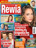Rewia - 2018-10-03