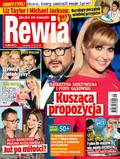 Rewia - 2018-12-05