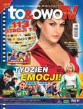 To & Owo - 2014-08-12