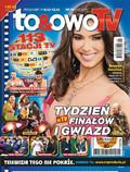 To & Owo - 2014-12-05