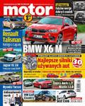 Motor - 2015-07-13