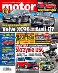 Motor - 2015-09-07